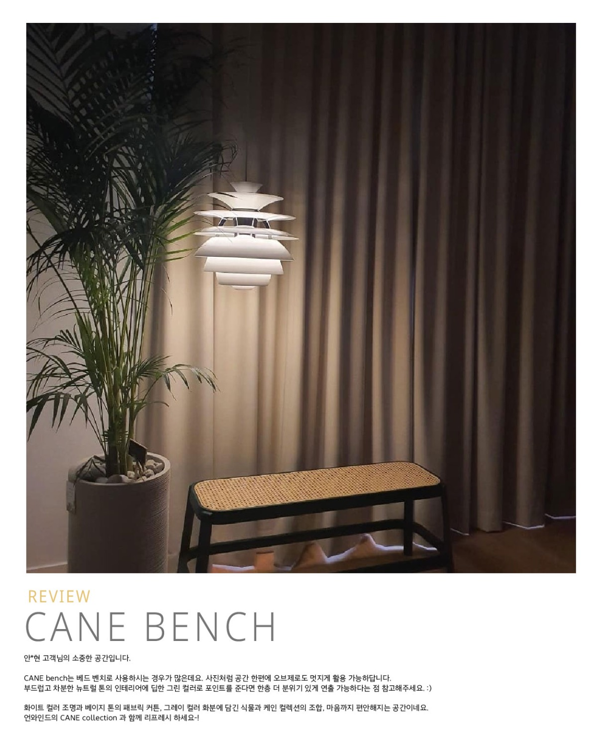 CANE bench, green