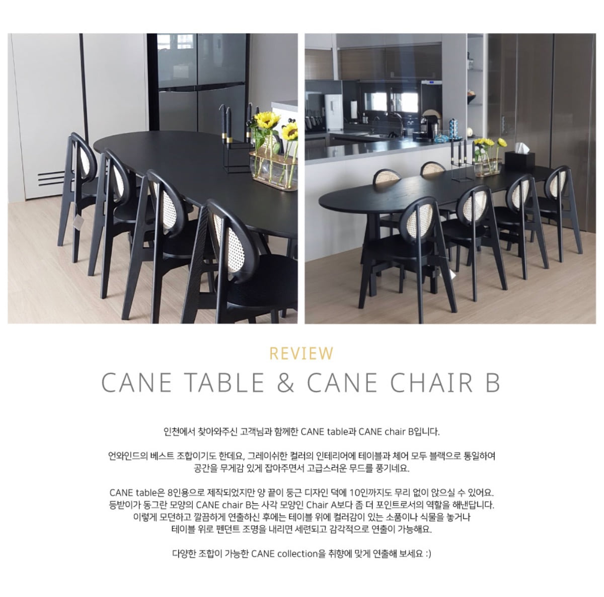 CANE table & chair B